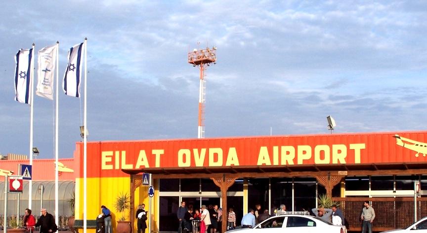 Летище Овда (VDA)