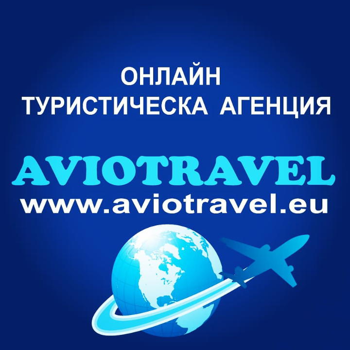 https://aviotravel.eu/images/stories/logos/aviotravel-online.png